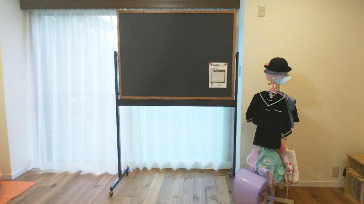 黒板・木枠・脚付き2