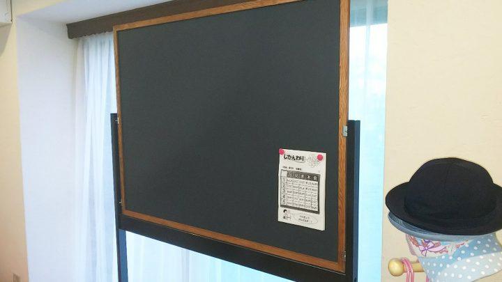 黒板・木枠・脚付き1