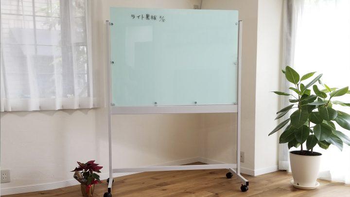 透明ホワイトボードガラス色・裏白・みがき・脚付