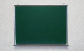 黒板軽量型
