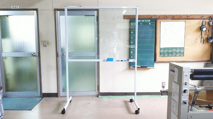 透明ホワイトボード(シンプル1)