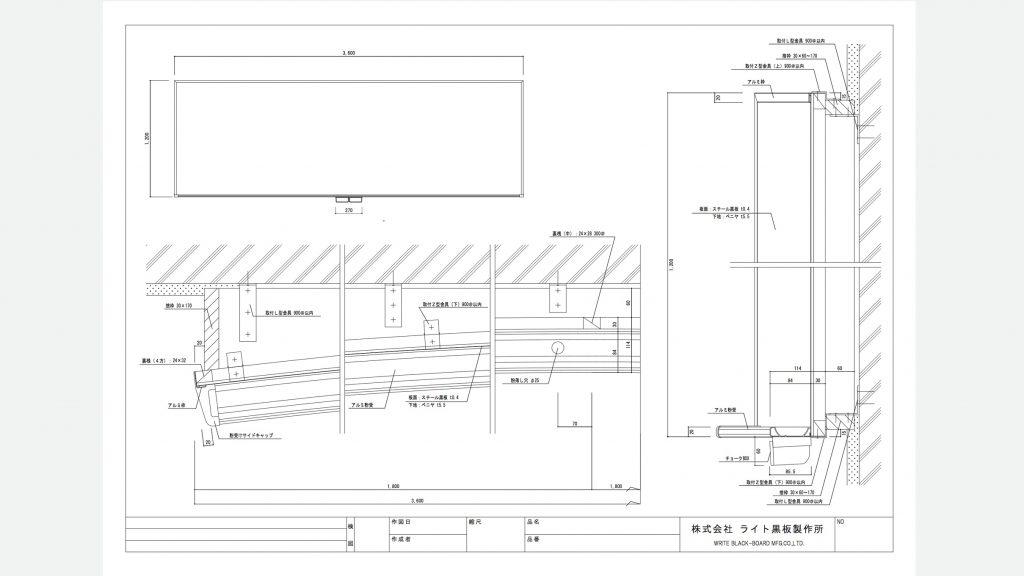 曲面式黒板2