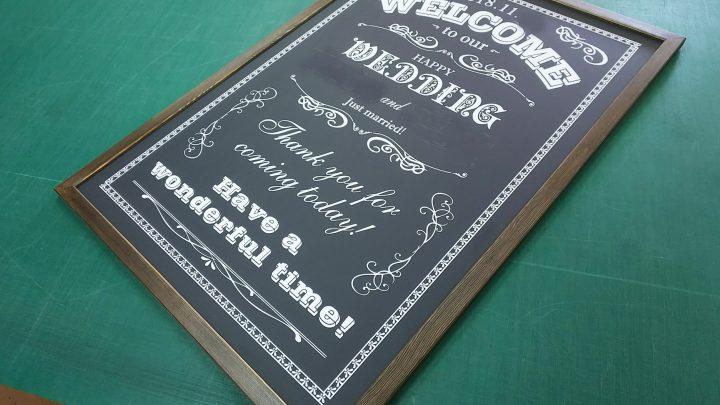 結婚式のウェルカムボードのアイキャッチ画像