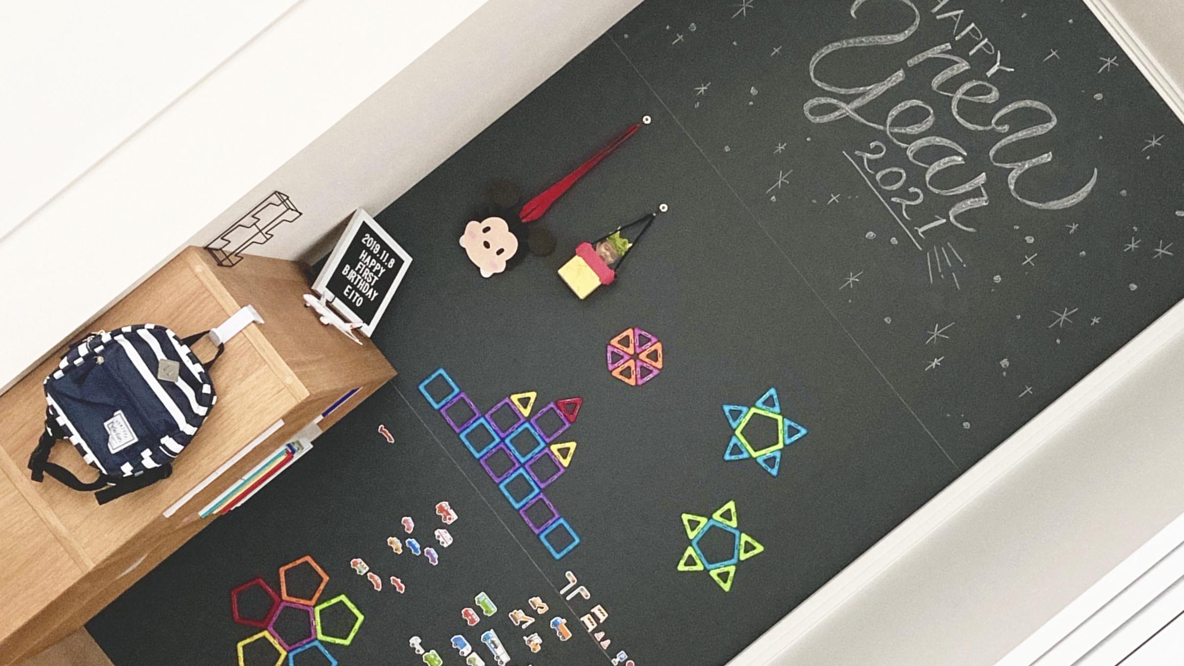 ライテック黒板ボード・壁に設置のアイキャッチ画像
