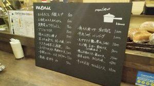 木製黒板にロゴ入れのアイキャッチ画像